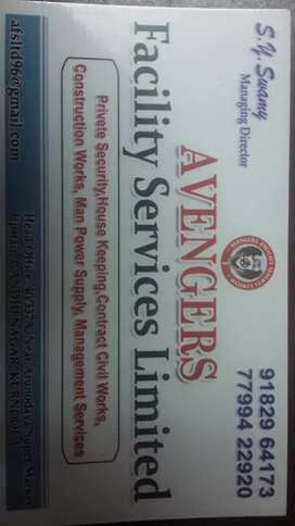 Wanted urgent requirement Security guard in Kurnool town