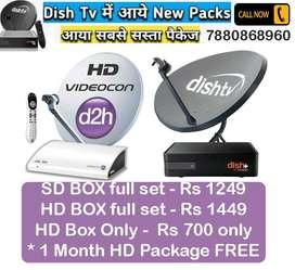 DISH TV VIDEOCON D2H Tatasky Airtel HD SET TOP BOX Best Offer DTH