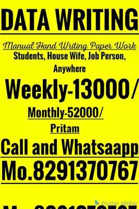 Good handwriting good salary
