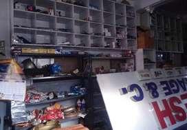 Link road - Shop on rent