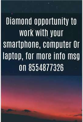 Get paid daily