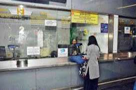 NEW OPNING FOR DMRC TOKKEN COUNTER FRESHERS  CANDIDATE CAN APPLY