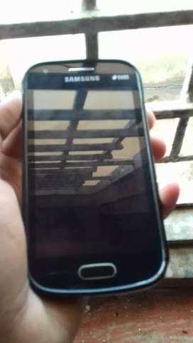 Samsung Galaxy  mobile battery not there