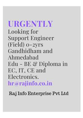 Support Engineer Field (Male only)