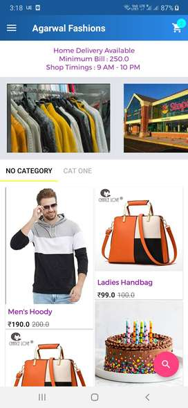 Get Android App for Cloth, Restaurant, Vegetables or Retail business