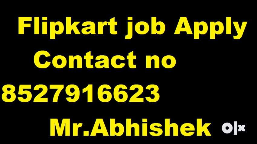 Flipkart job Full time apply in helper,store keeper,supervisor 0