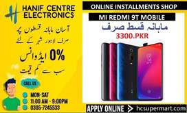 MI REDMI 9T MOBILE ON INSTALLMENTS  REDMI MI9T MOBILE ON INSTALLMENTS