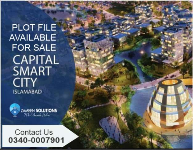 Plot are available for sale in capital smart city Islamabad 0