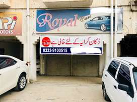 BIG Shop/office for Rent in Saddar Cantt Peshawar