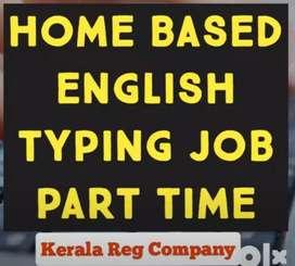 ടൈപ്പിംഗ് jobs വഴി income നേടാൻ ആഴ്ചയിൽ