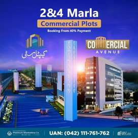 Commercial Plots for Sale in Capital City Lahore