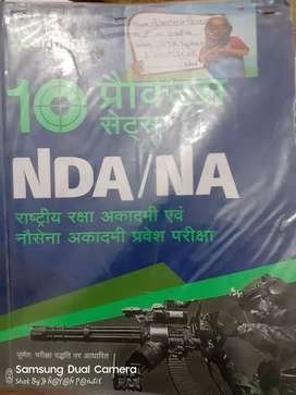 NDA Practice sets of 10years with solutions