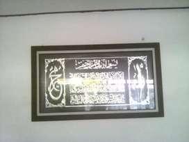 Pajangan kaligrafi ayat kursi
