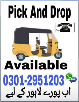 Rickshaw. Pick and drup servec all lahore