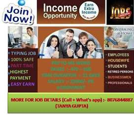 Work From Home!! Part Time !! E- Book Typing Job (PDF TO MS WORD)