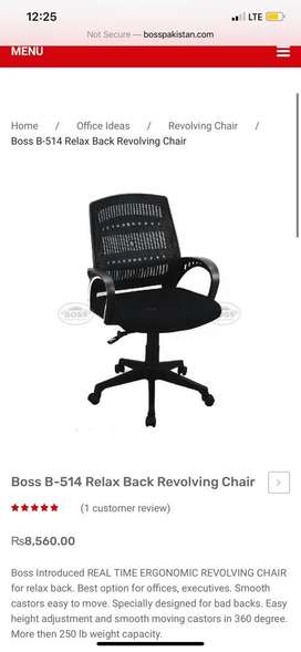 Office chair for Staff 12 hour easy to seat