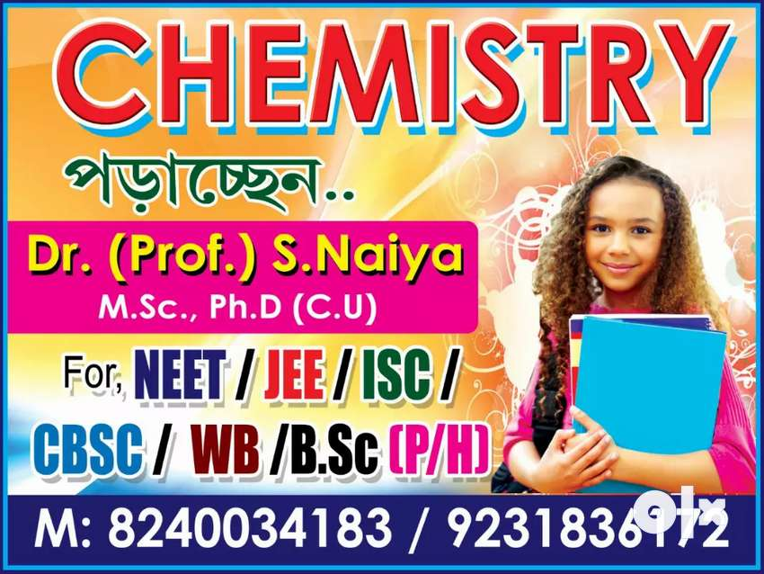Tution For JEE/NEET FOR CHEMISTRY 0