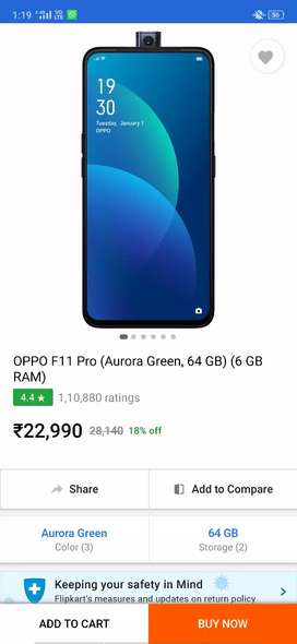 oppo f11 pro only EXCHANGE