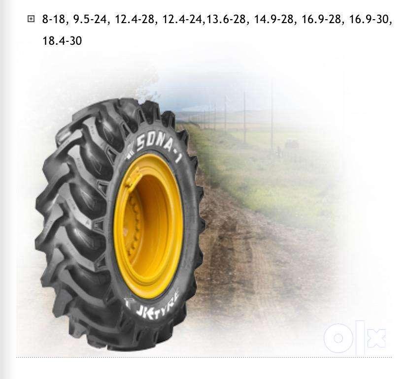 Jk tyre at best price 0