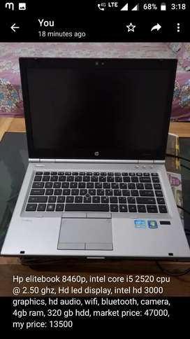HP CORE i5 PROCESSOR 4GB RAM 320 GB HDD SILVER COLOR
