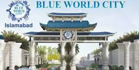 Blue World City BWC 7marla file for sale