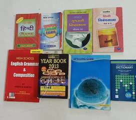 Books for Highschool students