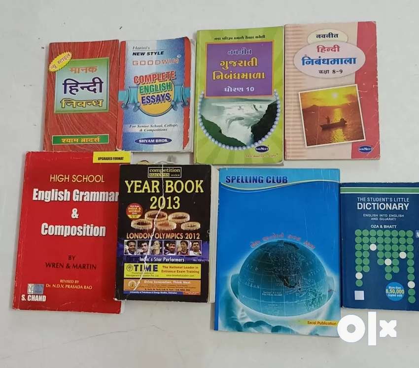 Books for Highschool students 0