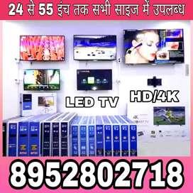 32 inch full hd led tv's