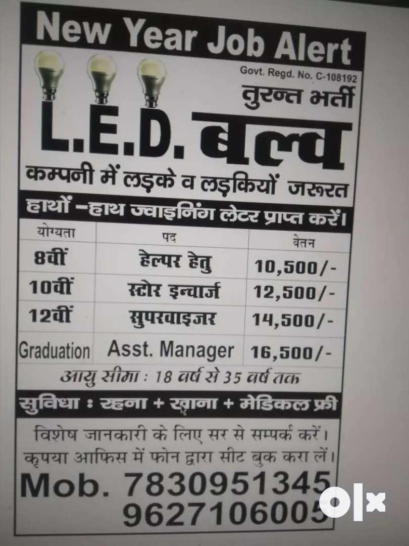 JEO LYF INDIA PVT.LIMITED 0