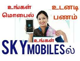 Sky Mobiles Smart Phone Offer,  உங்கள் மொபைலுக்கு சிறந்த விலை,
