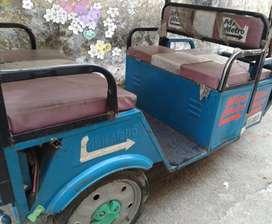 Mini metro rickshaw