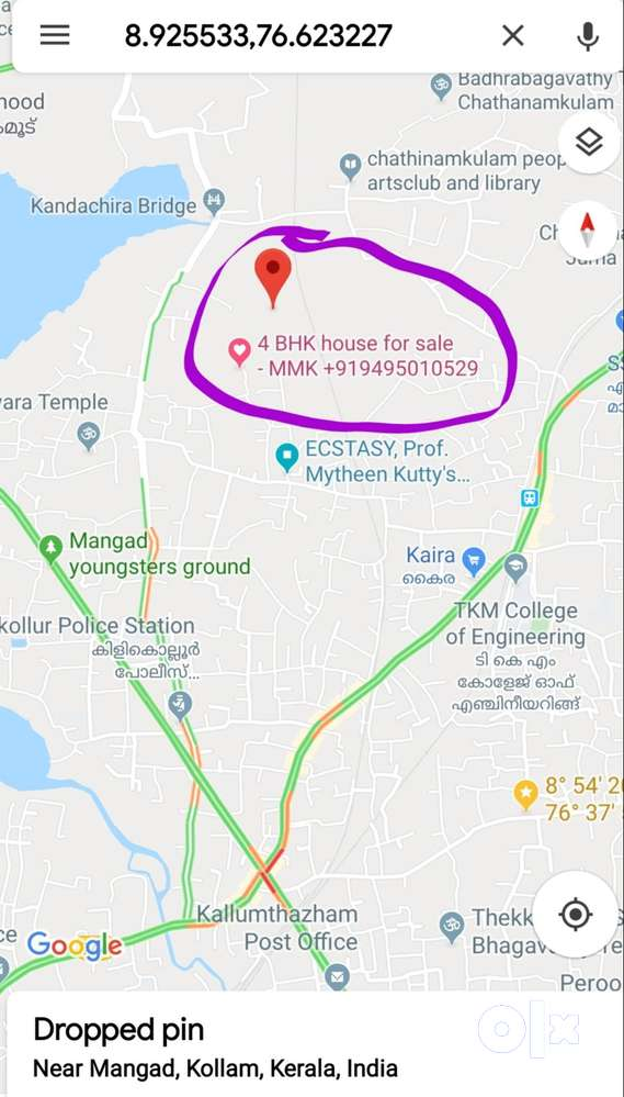 50 cents of land for sale at 1.5kms from kollam bypass at mangad