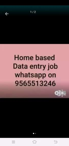 Part time from filling job at home