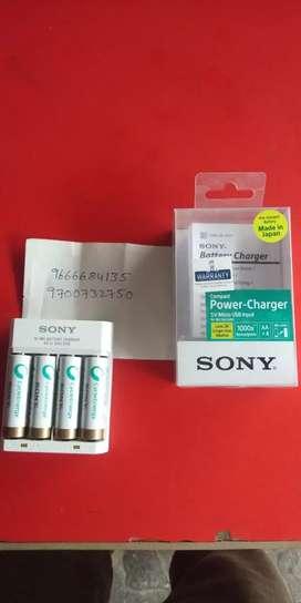 Sony recharge batterys