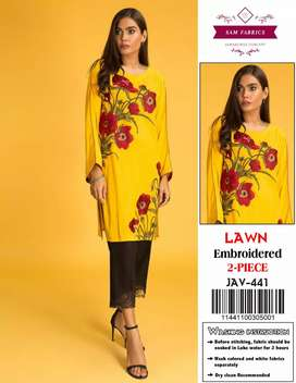 Lawn collection reason able price