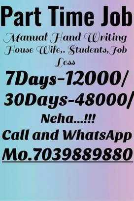 Manual writing job