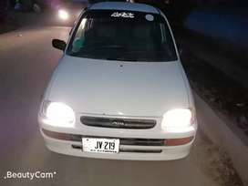 Coure car home used