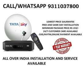 NEW TATA SKY  HD AND ANDROID CONNECTION WITH INSTALLATION