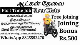 Uber Moto , Zomoto, Rapido Bike Rider  RS,500 joining bonus