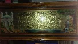 Hiasan dinding Ayat Kursi