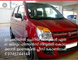 Maruti Suzuki Wagon R Duo 2010