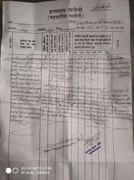 1 बीघा 1 बिस्वा खेत डामर रोड पर प्रेमपुर स्टेशन के पास सरसौल से 5किमी
