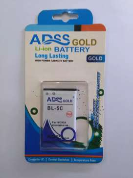 BATTERY ADSS GOLD BL-5C