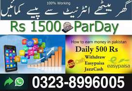 1males & females online Simpley paying job