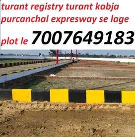 Turant registry turant kabja ballia expressway se lage plot le