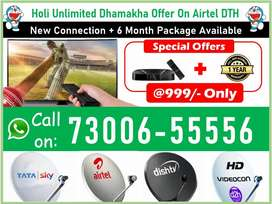 IPL offer Tata Sky new HD box full installation free delivery Airteltv