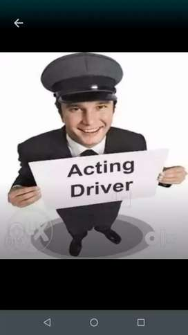 Acting Driver Available for Ownboard Cars