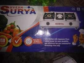 Surya gas stove