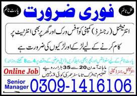Part time,full time,home base,(students and teachers)Male and females