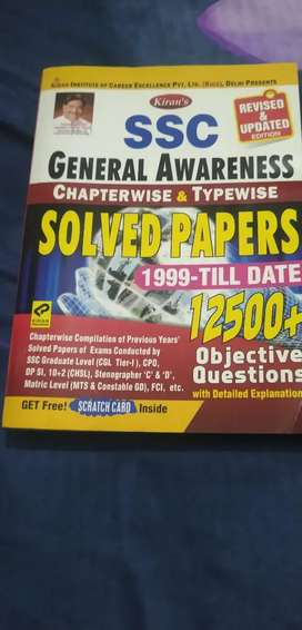 Kiran SSC General awareness Chapterwise